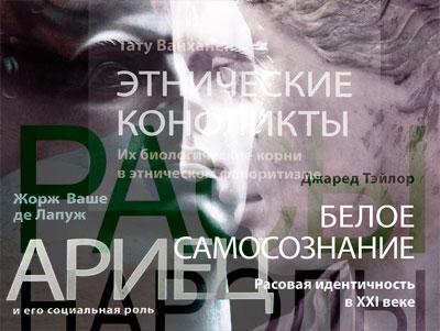 Владимир Авдеев книги