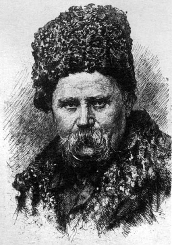 Тарас Шеченко